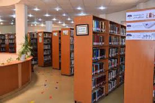 2052136 - پاورپوینت کتابخانه ها و حمایت از اقشار خاص